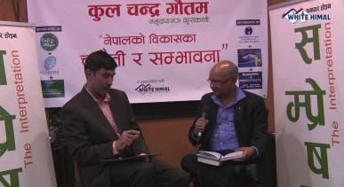 Sampreshan | Kul Chandra Gautam | Episode 79